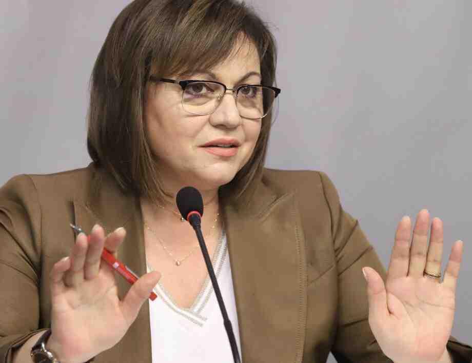 Нинова: Съдбата на третия мандат ще се реши днес от Националния съвет