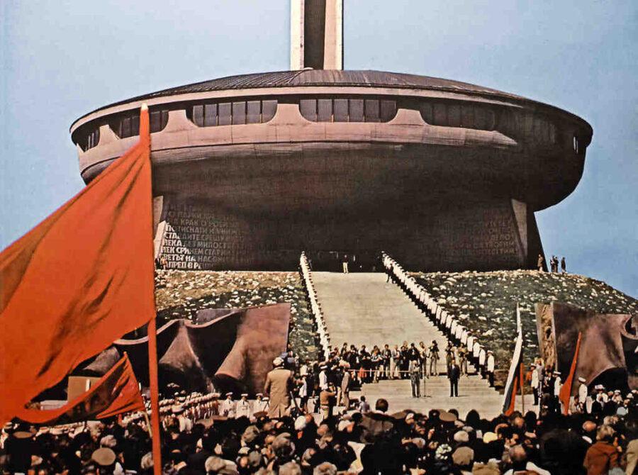 За опреснение паметта на тези, които се правят, че не помнят какво беше при социализма