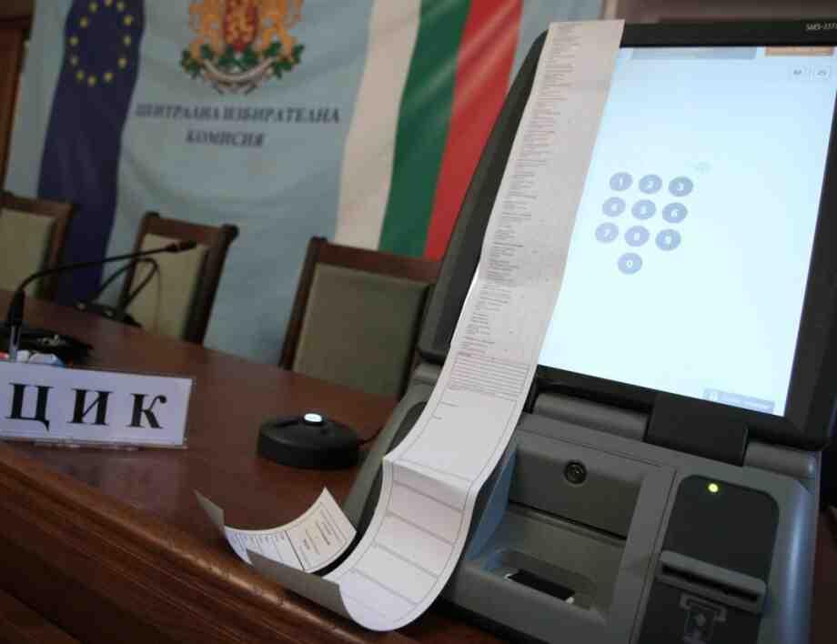 ЦИК прекрати поръчката за допълнителни машини за вота