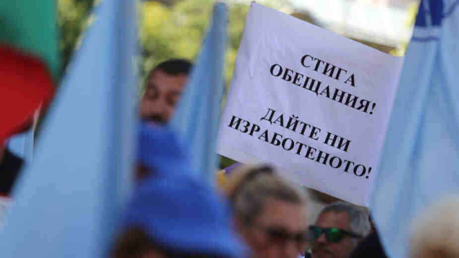 """Автомагистрали - Черно море"" отново на протест в София"