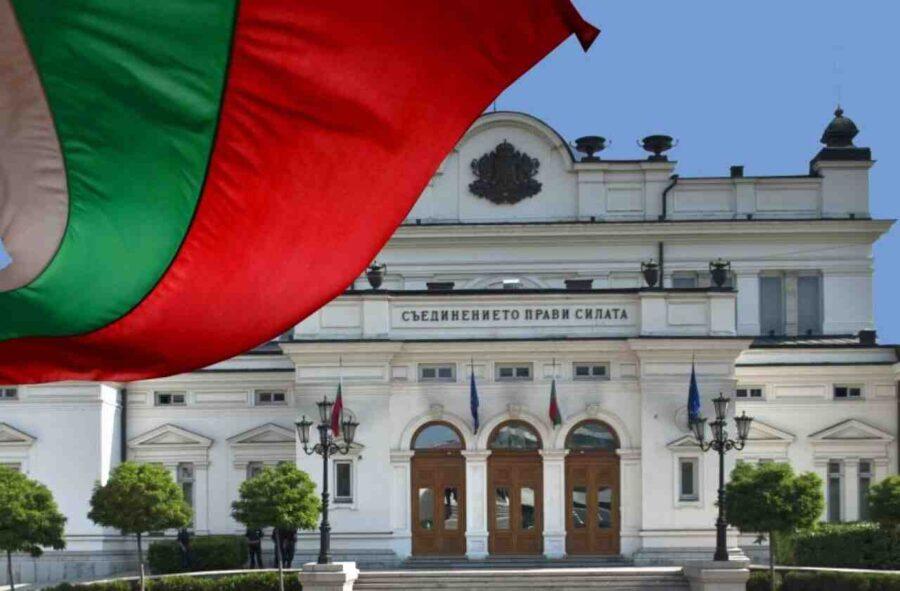 В Парламента: ДБ и ИТН срещу 9 септември
