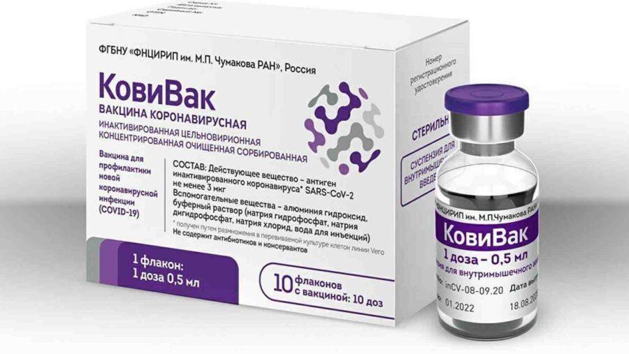 """Центърът """"Чумаков"""" модернизира производството: Руската ваксина KoviVac става по-достъпна"""