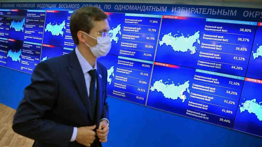 """""""Eдинна Русия"""" печели изборите в Русия, втора е Комунистическата партия"""
