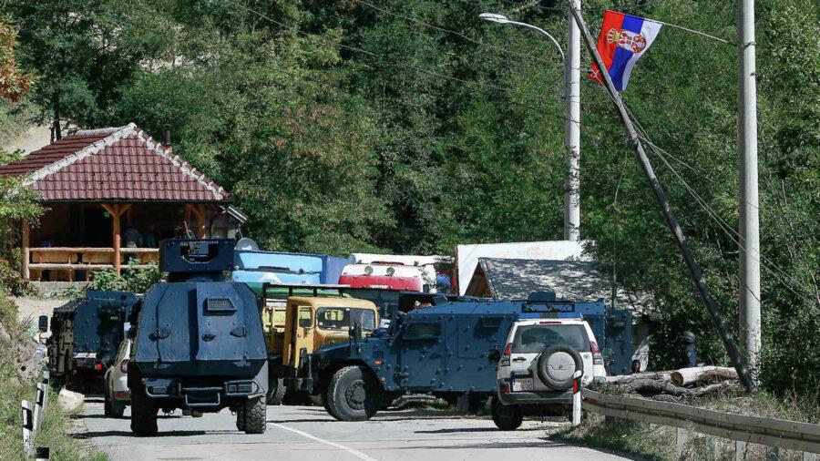Сърбия изтегля бронираните машини от границата с Косово
