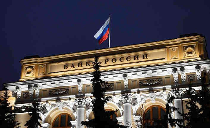 Forbes: Защо с оптимизъм гледаме на икономиката на Русия?