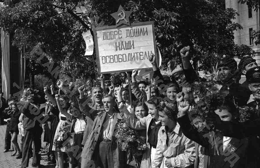 Листовка на Червената армия от 7 септември 1944 г до българския народ