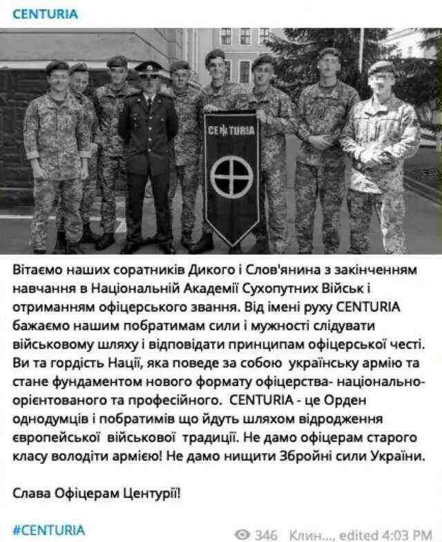 Внезапно прозрение в САЩ: В Украйна има фашизъм, при това е с държавно финансиране
