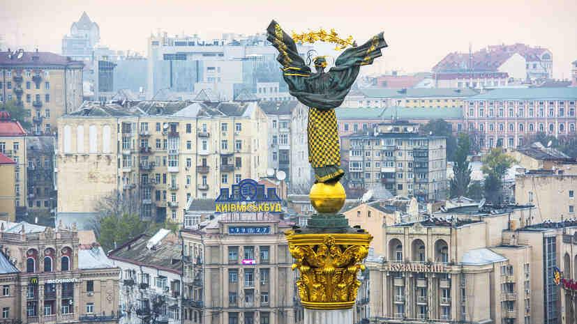 Председателят на Радата коментира идеята за промяна името на Украйна