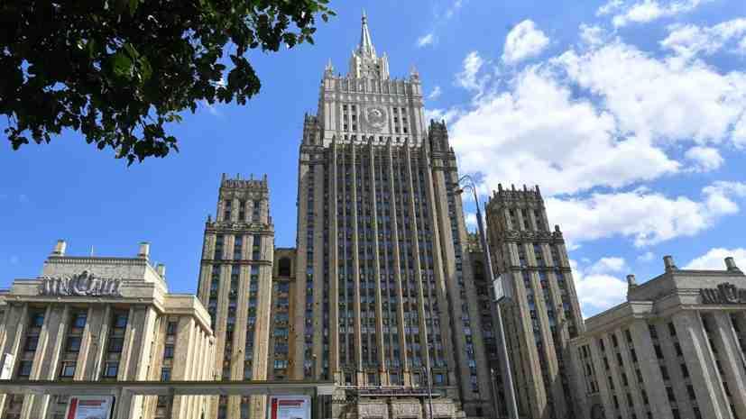 Русия призова сънародниците си да се въздържат от пътуване до Гвинея