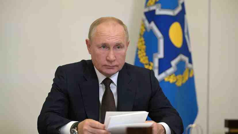 Путин: Това не беше изтегляне на войската на САЩ от Афганистан, а бягство