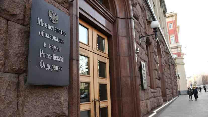 В Русия разработват нова научна програма