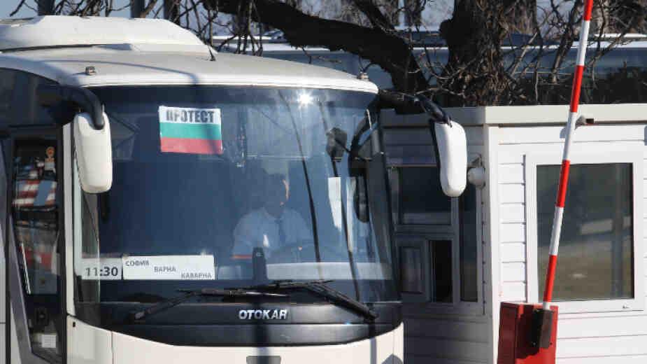 Протест на превозвачи, искат компенсация