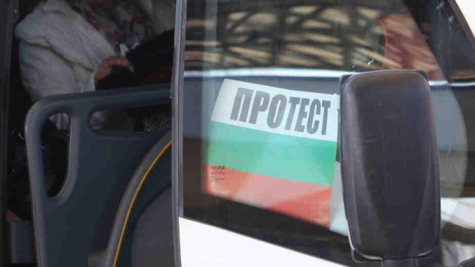 Протест на превозвачи на 28 септември