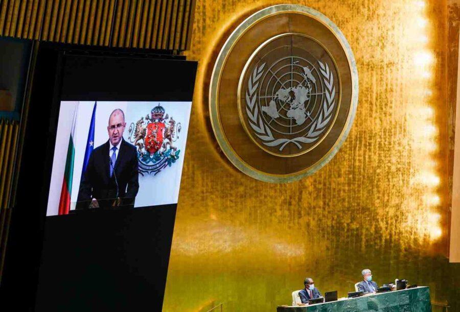 Радев пред ООН: България приема 70 бежанци и техните семейства от Афганистан