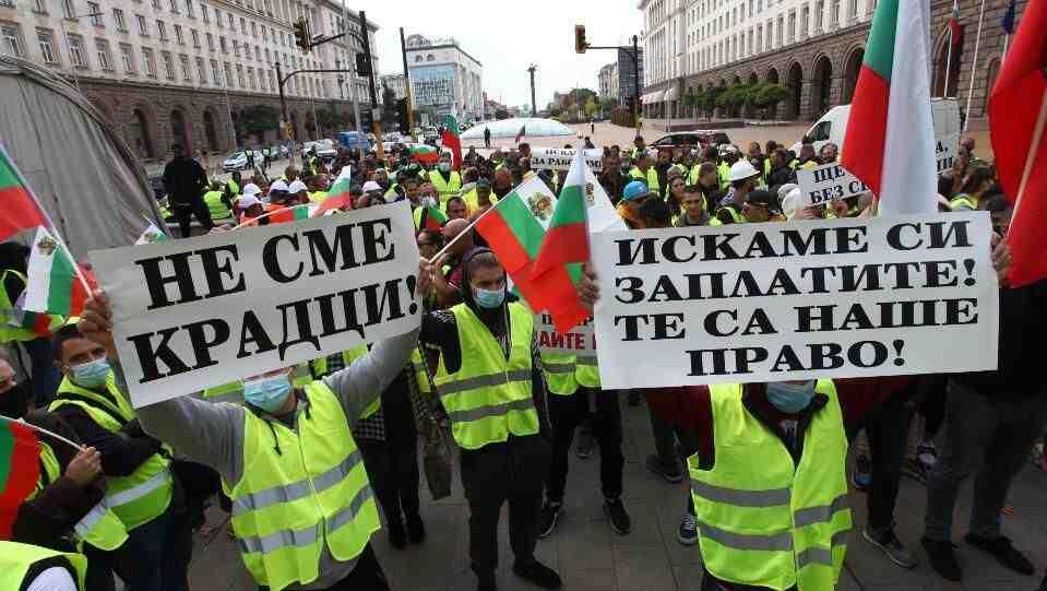 """Трети национален протест на """"Пътища"""""""