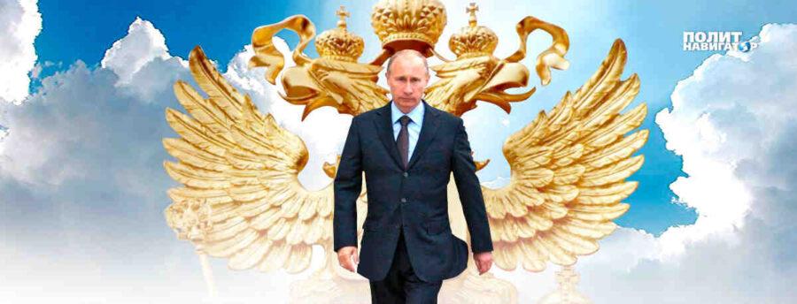 Путин - Спасителят с газа