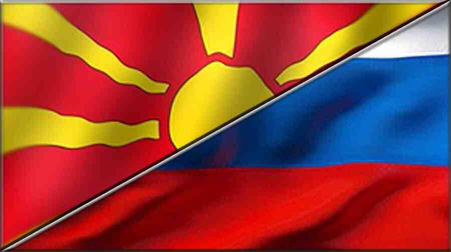 Дипломат на С.Македония - персона нон грата за Русия