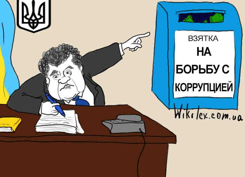 Европейски одитор: Всички тръгнахме от една и съща отправна точка, но ситуацията в Украйна е плачевна