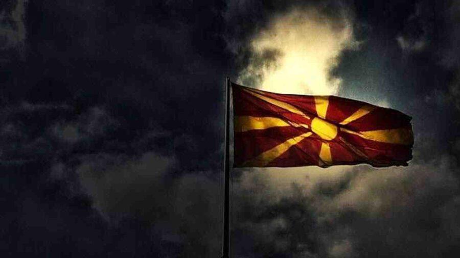 Северна Македония унищожи и разпиля костите на дедите ни