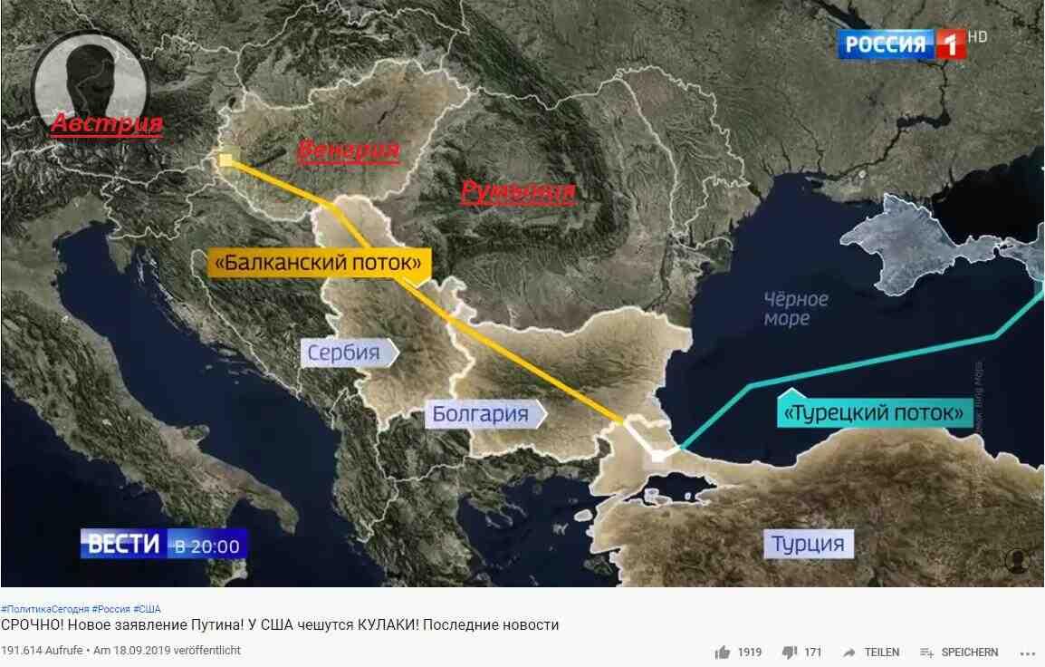Унгария получава руски газ през България: Край на транзита през Украйна